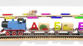 Алфавит для самых маленьких. Паровоз-алфавит. Русский алфавит для детей.