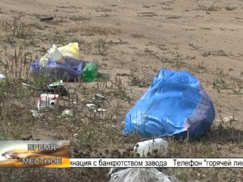 знакомства в г озеры московскои области