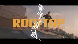ROOFTOP SESSION - 屋上遊戯 -