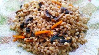 Перловка с шампиньонами луком и морковью Вкусно и сытно
