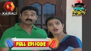 Kudumba Police 06/03/17 Real Full Episode
