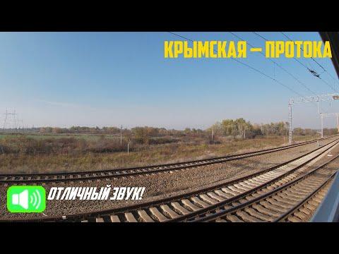 Осенние пейзажи Кубани от Крымской до Протоки из окна поезда