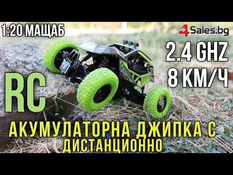 Детски акумулаторен автомобил с дистанционно управление, TOY CAR-15 9