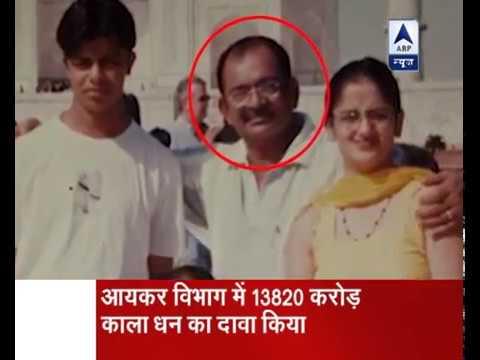Ahmedabad man reveals 13 thousand 820 crore black money under disclosure scheme