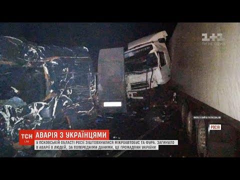 Вісім українців загинуло