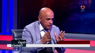 بيان حمود المخلافي و المؤامره ضد تعز | د.عادل المسني |حديث المساء