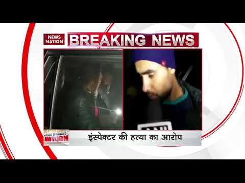 Bulandshahr Violenece: Army man Jeetu Fauji arrested Mp3