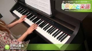 使用した楽譜はコチラ http://www.print-gakufu.com/score/detail/58820...