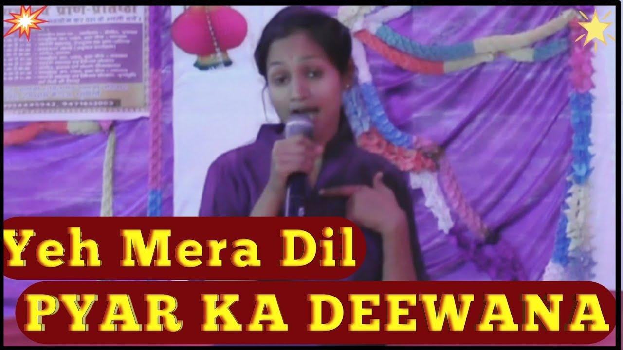 Yeh mera dil pyaar ka deewana | Pallavi | Ascent Purnea |2017 |Rocking Performance|