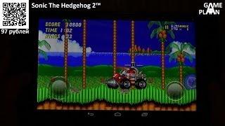 Обзор review Sonic The Hedgehog 2 для Android от Game Plan(Наши и Ваши новости и обзоры: http://game-plan.ru/ Мы ВК: http://vk.com/gameplan Бесплатный аккаунт с доступом к играм из обзора:..., 2013-12-12T14:11:03.000Z)