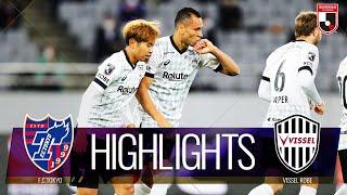 FC東京vsヴィッセル神戸 J1リーグ 第3節