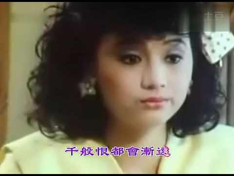 新加坡经典电视剧_新加坡经典怀旧电视剧《天涯同命鸟》插曲 情路两心牵 - YouTube