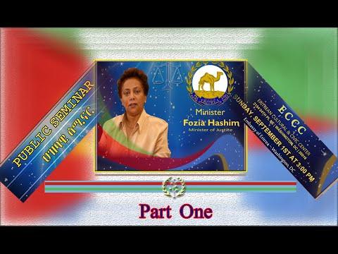 Eritrea - Minister Fozia Hashim - Seminar -Washington - DC Part - ONE