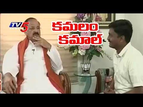 Venkaiah Naidu Exclusive Interview on BJP Victory in UP | Telugu News | TV5 News