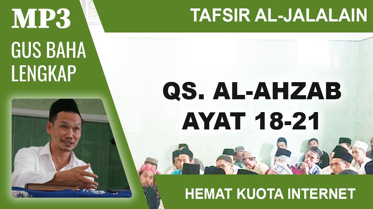 MP3 Gus Baha Terbaru # Tafsir Al-Jalalain # Al-Ahzab 18-21