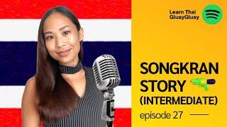 Practice Thai listening