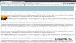 Уроки CSS. Как создать сайт. Часть 10