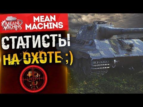 Видео Казино х 19