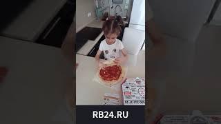 Как готовить пиццу дома