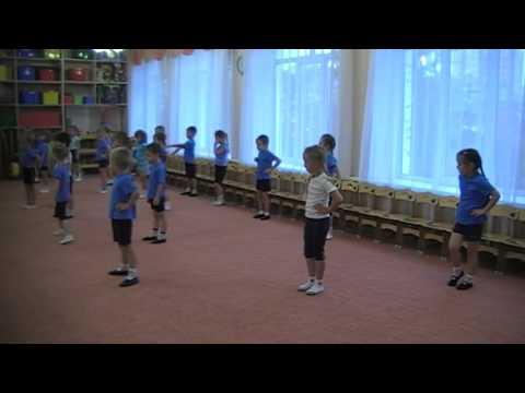 МДОУ ДСКВ № 49 Колокольчик-ЗАРЯДКА в старшей группе 1 - 2015