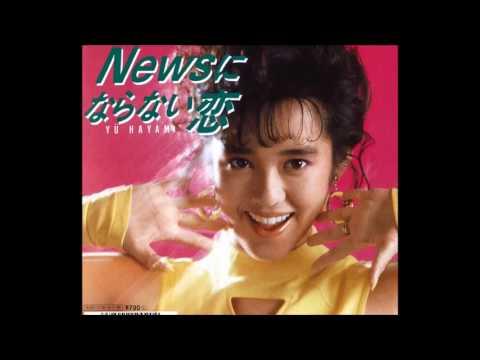 Newsにならない恋(86.7.16 発売)