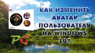 видео Как пользователям установить собственный аватар | Simple Local Avatars