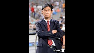 <Kリーグ>チェ・ヨンス氏、2年ぶりにFCソウルの指揮官に復帰 (10/11)