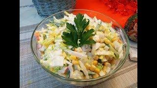 ПРОСТОЙ и ВКУСНЫЙ салат из доступных продуктов Новогоднее меню 2020