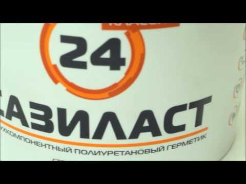 Видео Сертификат на герметик цена на биткоин