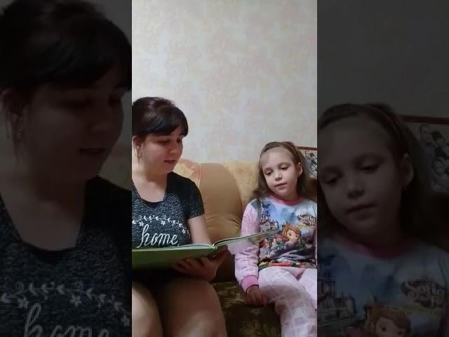 Изображение предпросмотра прочтения – РалинаВалеева читает произведение «Петушок золотой гребешок» (Русский фольклор )