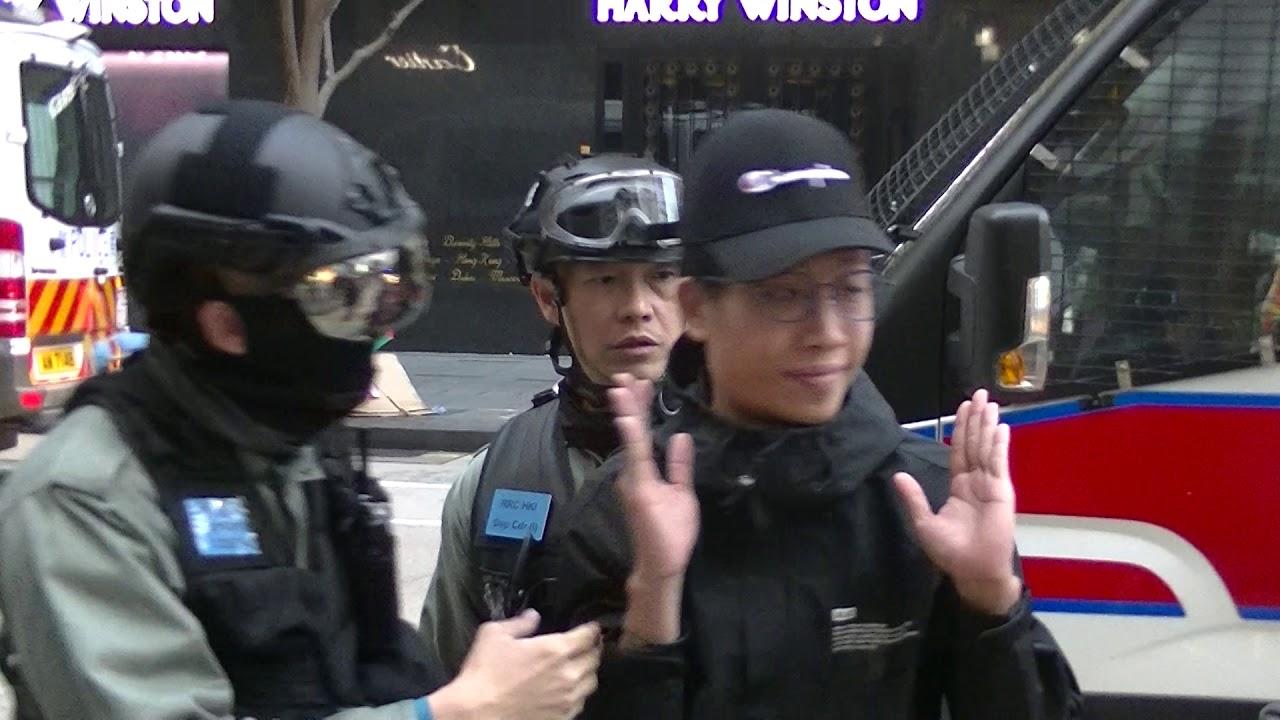 119集會後警方拘捕示威者情況 PART 2 - YouTube