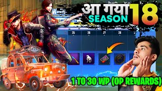 WINNER PASS SEASON 18 IS HERE | PUBG MOBILE LITE NEW WINNER PASS SEASON 18| 1 TO 30 WP REWARD LEAKS