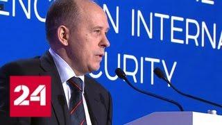 Александр Бортников: большинство терактов планируется через Интернет - Россия 24