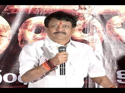 Avatharam Movie Trailer Launch - Bhanu Priya, Kodi Ramakrishna, Radhika, Rishi Mp3
