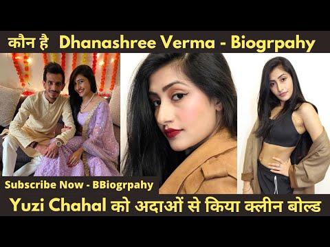 Dhanashree Verma Biography, Birthday, Family, Doctor, Wiki, Collab