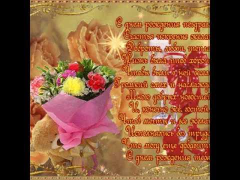 Shokirov Iskandar