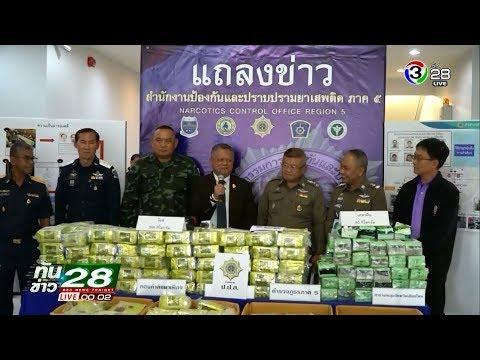 ชุมชนการท่องเที่ยว, มวยดี มวยไทย - วันที่ 13 Sep 2018