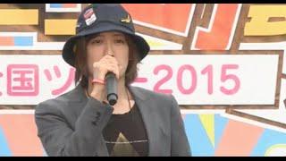 ニコニコ町会議2015大阪でのカラオケ音源によるライブの模様。 ↓赤飯が...