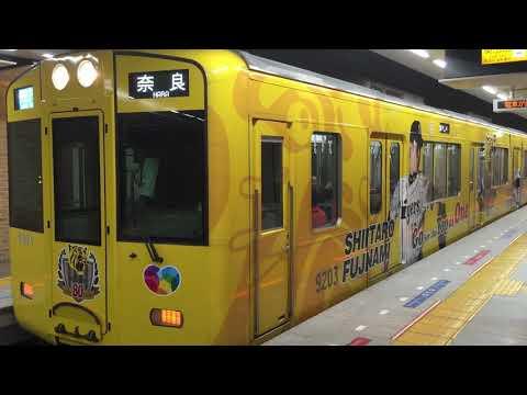 阪神電車 タイガースラッピング電車