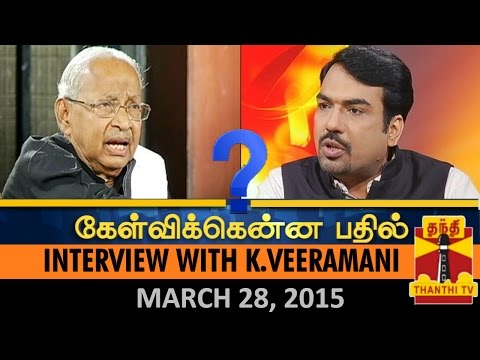 Kelvikkenna Bathil : Exclusive Interview with K.Veeramani (28/03/15) - Thanthi TV
