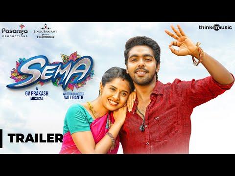 Sema Official Trailer | G.V. Prakash Kumar, Arthana Binu | Valliganth | Pandiraj