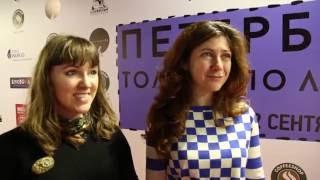 """Видеоотчет с премьеры фильма """"Петербург. Только по любви"""""""