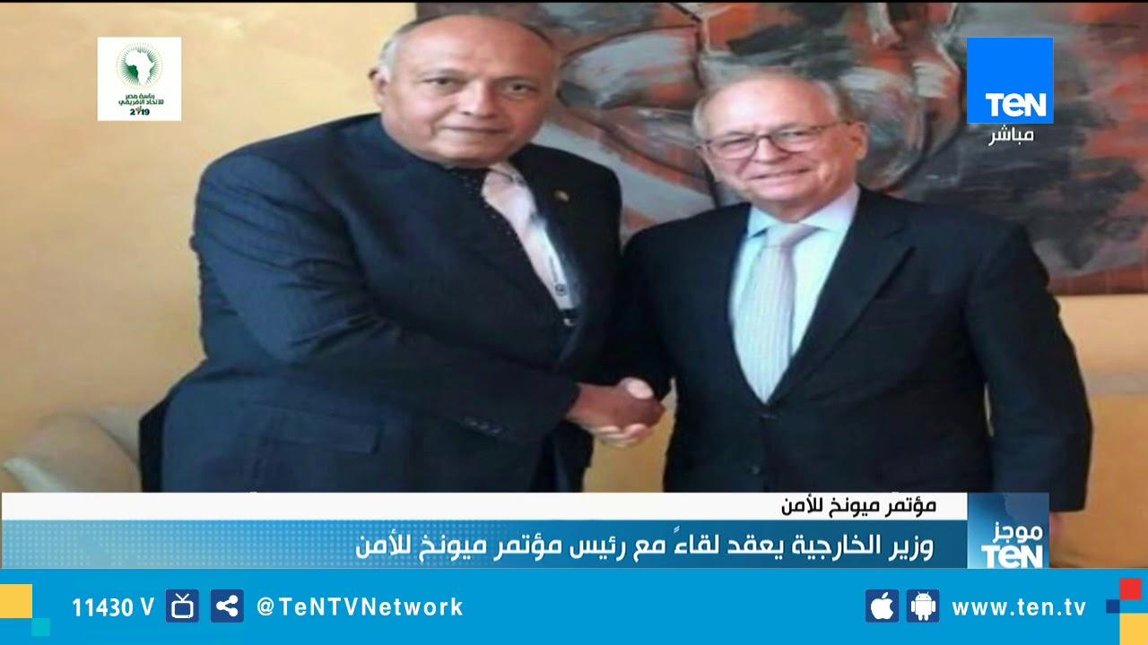 موجز TeN لـ أهم أخبار الـ 9 صباحًا - 15 فبراير 2019 تقديم محمد الرميحي