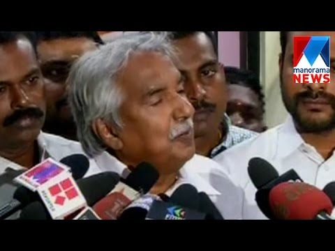 Oomman Chandi slams C R Mahesh allegations | Manorama News ...