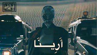 لعشاق الحياة والموسيقى... حفلات الرقص تعود إلى بغداد (فيديو)