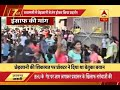 BHU students protest after girl was molested outside hostel