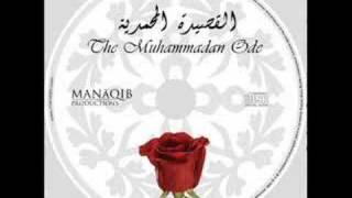 Qasida Muhammadiya - by Manaqib Productions