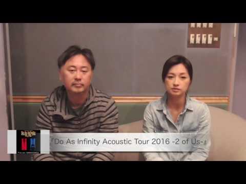 【e-onkyo musicの日 制定記念】 Do As Infinity コメント