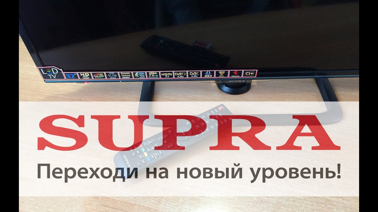 Supra TV Commercial - YouTube