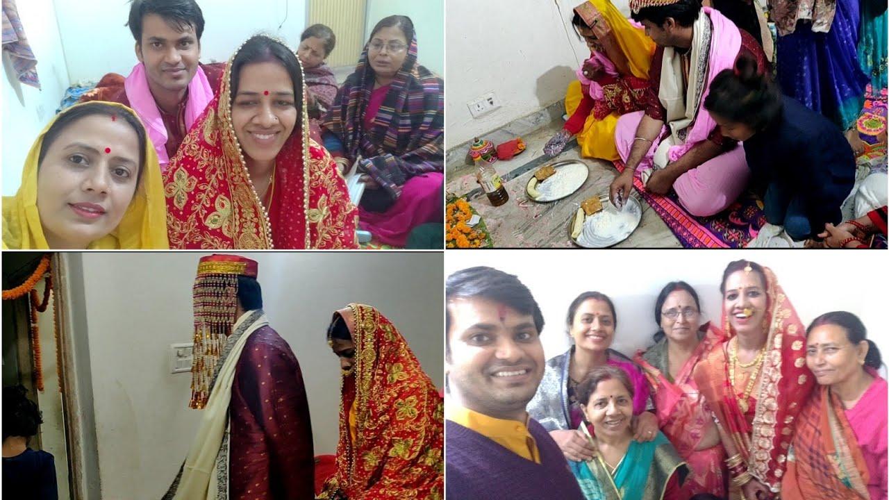 मिथिला विवाह की चतुर्थी तक की रस्में - Mithila Wedding (part-6)